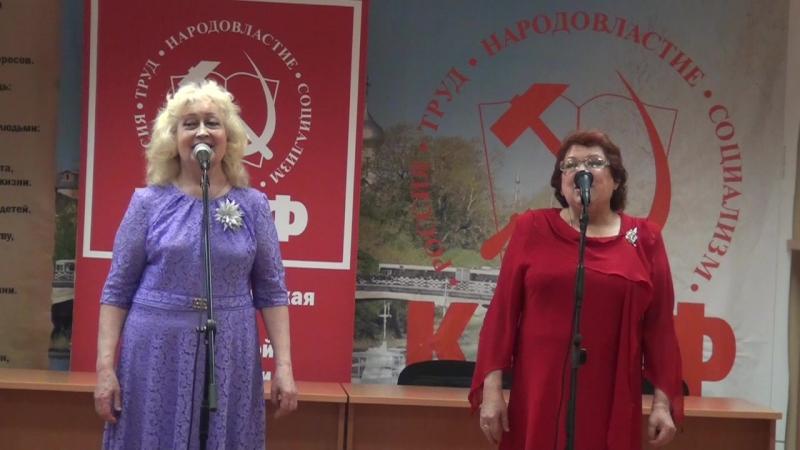 Антонина Рыкина, Галина Мултасова - Океан ромашек белых...