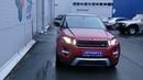 Чип тюнинг Land Rover Evoque 2 2TD 150hp EGR off в Петрозаводске