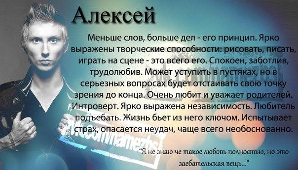Алексей Дарменко, Селенгинск - фото №3