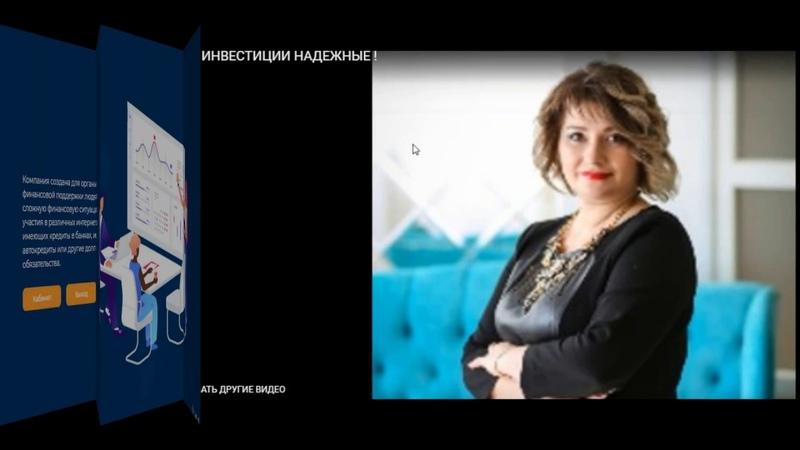 INVESCA БРИФИНГ от 20 .03.2019 г.