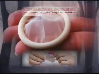 Оқушылардың аборт жасатуы жайлы бүгін 15:00-де