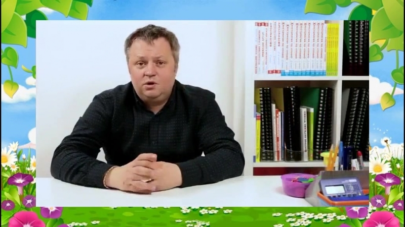 Как повысить баллы по русскому и математике?