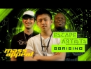 Rich Brian, Joji August 08 try to Escape the Room   Escape Artists