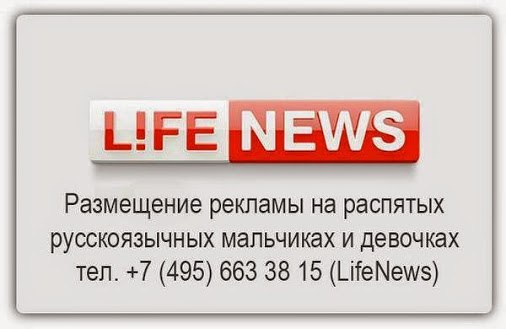СБУ выдворила из Украины журналистку Russia Today, которая подбивала жителей Закарпатья к блокированию дорог - Цензор.НЕТ 1900