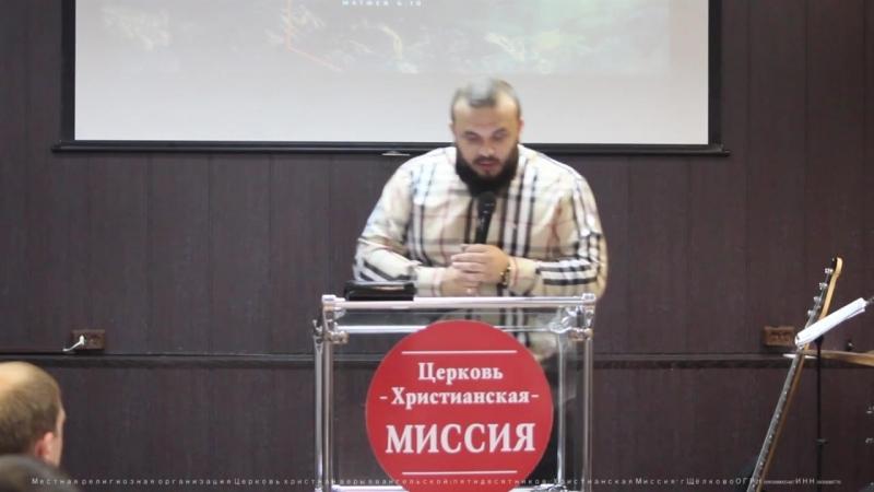 Проповедь:Шаги каждого дня часть 2 пастор Пётр Юдин,церковь Христианская миссияг.Щелково