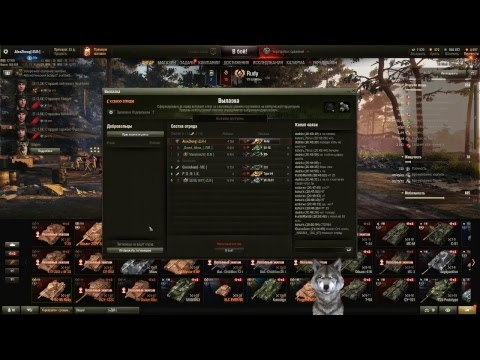 WoT: клановые бои ► Злые Раки ►Rudy - укрепрайон 6 лвл.