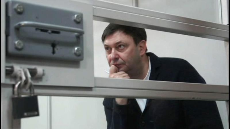 Украинский суд сократил Вышинскому срок ареста на пять дней