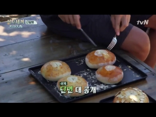 3 Meals a Day - fishing village 4 danpatppang Ice Cube Latte′ 170901 EP.5