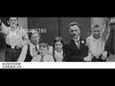 Жестокое нацистское пособие по воспитанию до сих пор влияет на немецких детей [Scientific American]