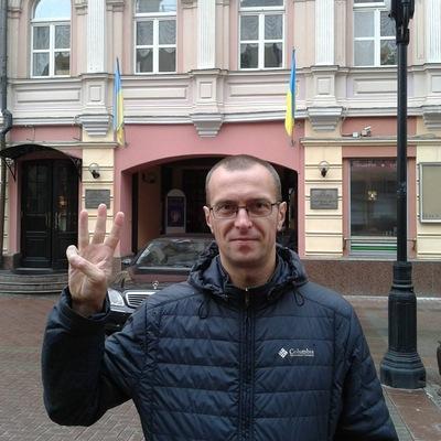 Володимир Докійчук, 7 ноября 1975, Винница, id14046833