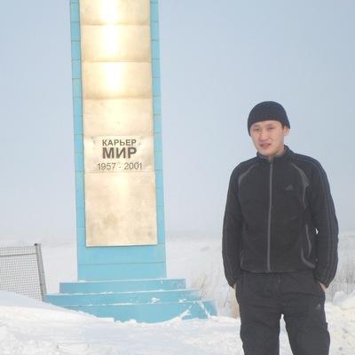 Валентин Алексеев, 8 января 1988, Якутск, id54437786