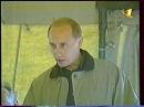 Путин в 1999 году начало 2-ой чеченской войны