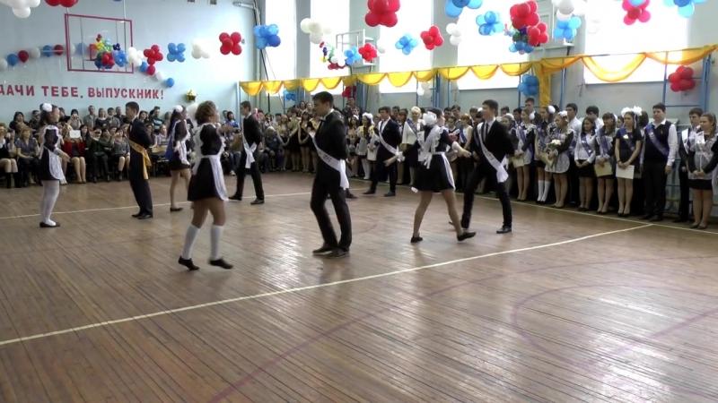 Выпускной вальс 9 классы 2013-2014