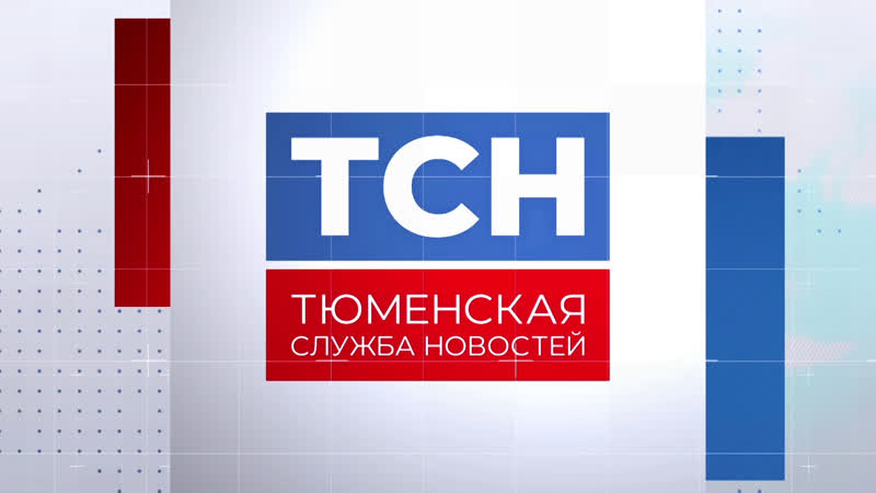 ТСН-вечерний выпуск 18.02.2019