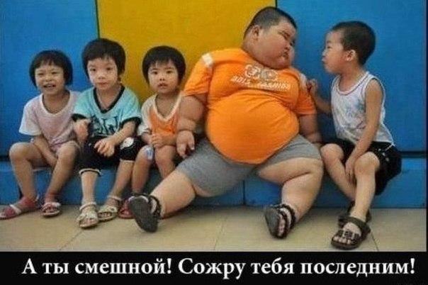 Игорь Цапанов | Нижний Новгород