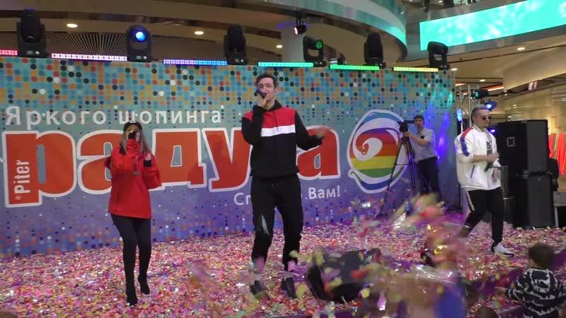 5sta Family - концерт в ТРК Питер Радуга (21.04.2019, Санкт-Петербург) HD