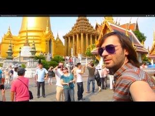 Королевский Дворец в Бангкоке.  ТАЙЛАНД - Паттайа на 8 ночей! СТОИМОСТЬ от 540 дол. с человека!!!!. ВЫЛЕТ: 22.03.2014 из Киева. (Авиаперелет в стоимости!)