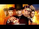 国产动作 大魔术师 2012