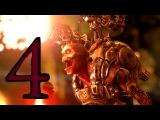 DOOM 4 - Gameplay Teaser Trailer (E3 2015) (PC/PS4/XB1)