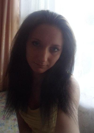 Елизавета Гоняева, 17 сентября 1992, Минск, id17813561