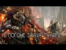 Warhammer Online Apoc В погоне за RvR пухами