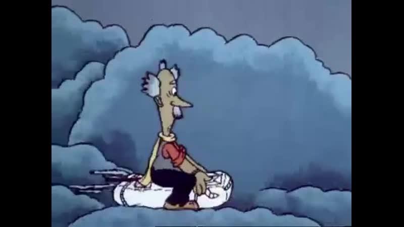 Как дед за дождем ходил (1986) - реж. Кузьма Кресницкий