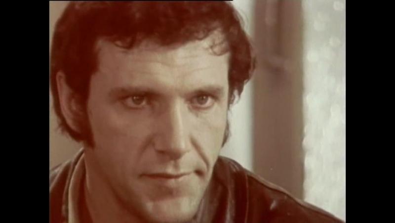 И это всё о нём (1977) 3 серия