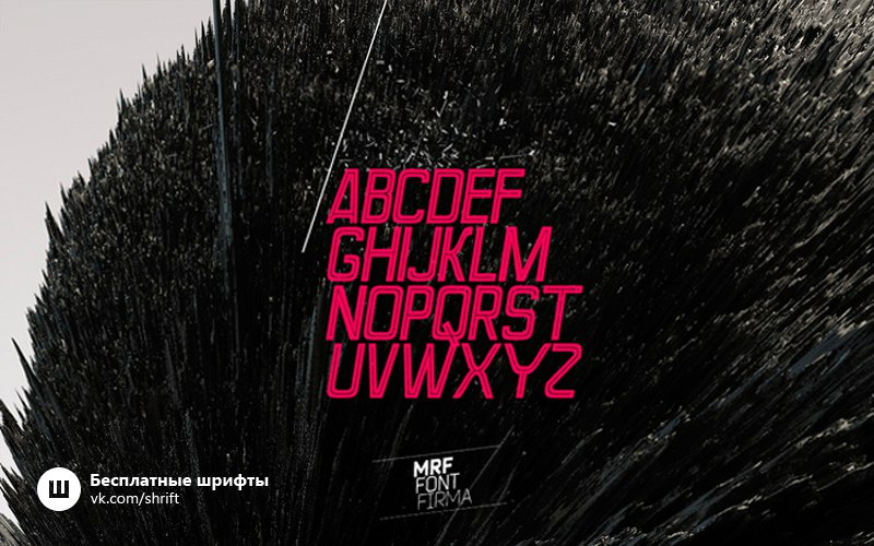 Download perforama font (typeface)
