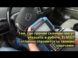 Автосканер ELM327 для диагностики автомобилей обзор #128663; Авто сканер ELM 32