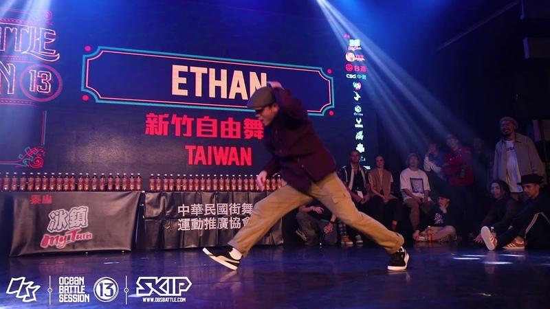 House Judge Demo:Ethan(新竹自由舞者/TWN)|190217 OBS vol.13 Day2 | Danceproject.info