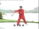 Суньши Багуа дзянь Прямой меч багуа семьи Сунь реальный бой Sun style Bagua Jian