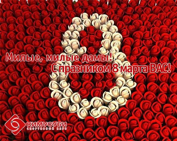 москва ул