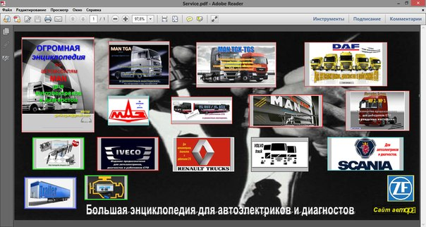 Ссылка autogeriko.blogspot.com
