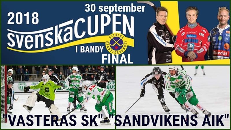 SVENSKA CUPEN FINAL 2018 9 30 Västerås SK Sandvikens AIK
