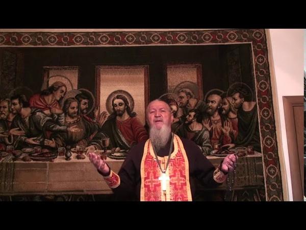 КРЕСТ И ХЛЕБ Иеромонах Антоний Шляхов