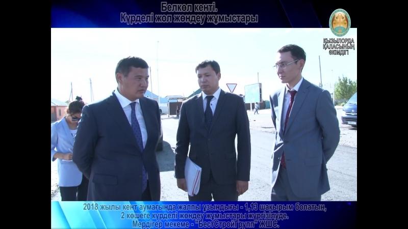 Қала әкімі Н Нәлібаев жаңа кәсіпкерлік нысандар мен жол құрылысының жұмыс барысымен танысты