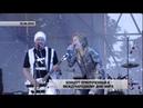 В Донецке прошёл концерт, посвящённый Международному дню мира. 20.09.18. Актуально