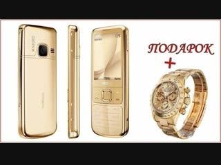 Nokia 6700 и часы Rolex в подарок (видео обзор)