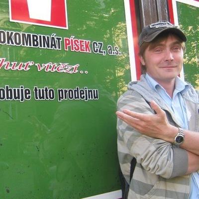 Александр Назаренко, Екатеринбург, id44941218