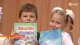77 первоклассников города Полярный получили статус гимназиста