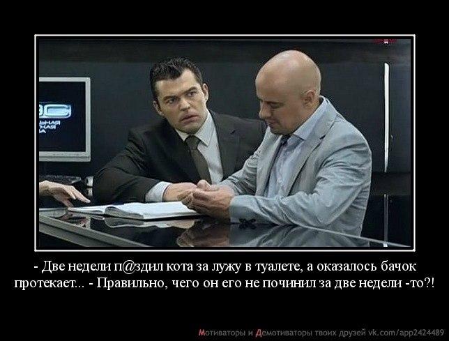 http://cs405217.vk.me/v405217539/a29b/MrlM-jX7IJE.jpg