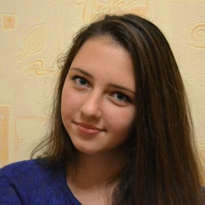 Таня Егорова, 14 июня , Харьков, id53075308