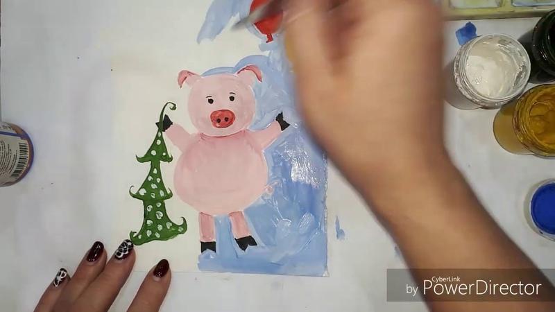 Урок живописи для малышей Новогодняя хрюша