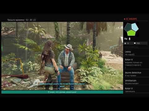 Shadow of the Tomb Raider 2 - Лара Крофт и Разные Звуки