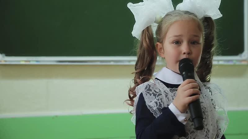 Учителя.Полина. 6лет.