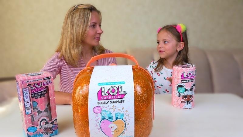 Что лучше Оригинал или Подделка ЛОЛ челлендж Сравнение Новая игрушка LOL Surprise
