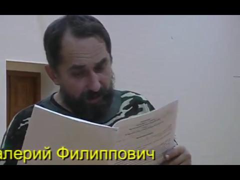 Казачий рукопашный бой СКАРБ - СПАС КАЗАКА фильм 2
