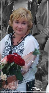 Лилия Подлесная, 11 ноября , Калуга, id174593694