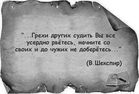Фото №380546301 со страницы Виолетты Демченко