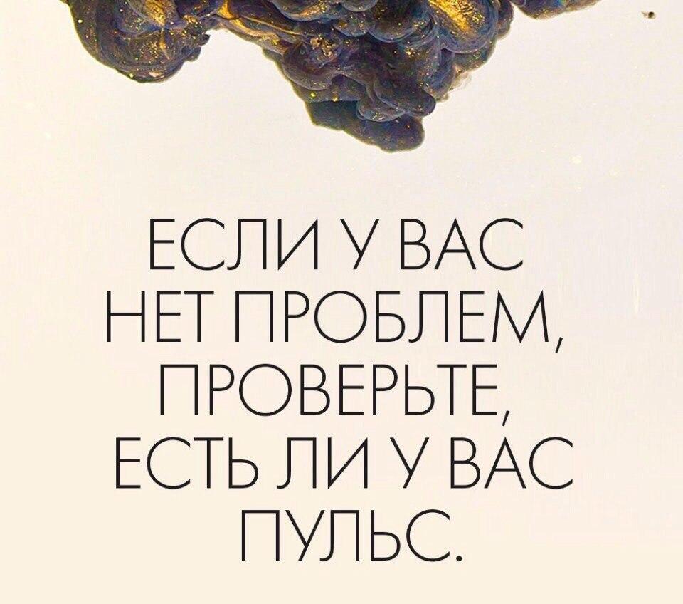 https://pp.vk.me/c7003/v7003339/279e7/tIEhrT8Szmg.jpg